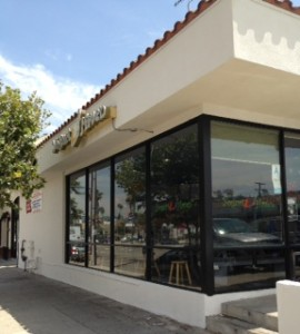 Front View of Yogurt Haven.